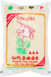 SongHe Thai Fragrant Rice, 2.5kg