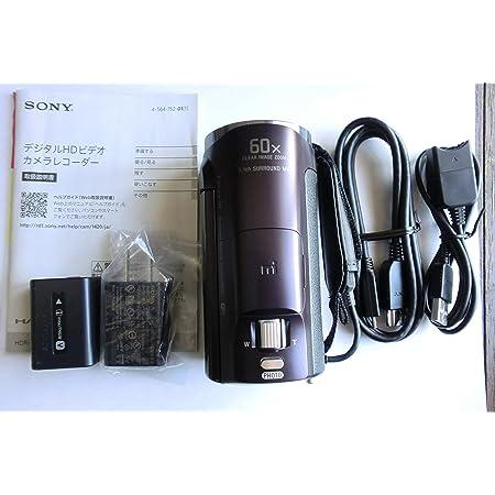 SONY HDビデオカメラ Handycam HDR-CX670 ボルドーブラウン 光学30倍 HDR-CX670-T