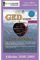 GED en español - Artes del Lenguaje Nivel 1: Módulo Gramática de la Maestra Ximena (GED en español de la Maestra Ximena nº 4) (Spanish Edition) Kindle Edition