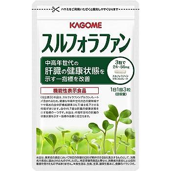 カゴメ健康直送便 スルフォラファン 機能性表示食品 93粒×1袋 植物性サプリメント ブロッコリースプラウト含有 肝機能が気になり始めた方へ