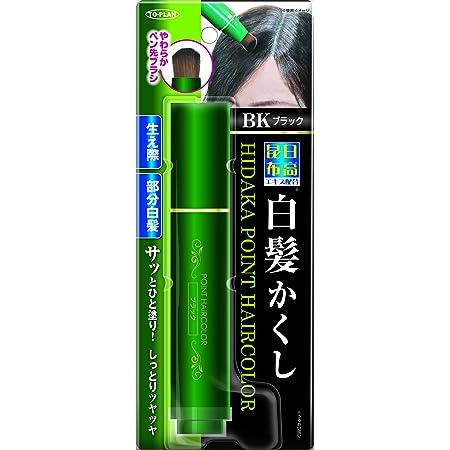 TO-PLAN(トプラン) 日高昆布部分白髪かくし ブラック 筆ペンタイプ