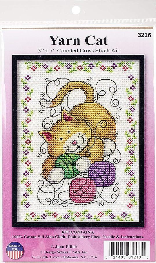 Design Works Crafts 3216 Yarn Cat Cross Stitch Kit