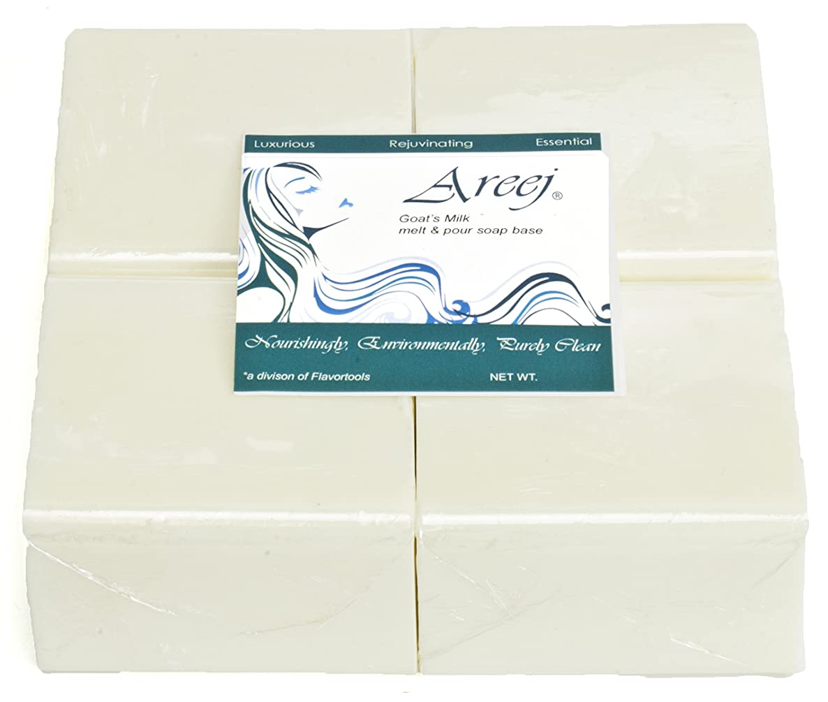 Areej Hypo-Allergenic Biodegradable Goat's Milk Soap Base made with 100% Pure Natural Glycerin - 2 Pounds