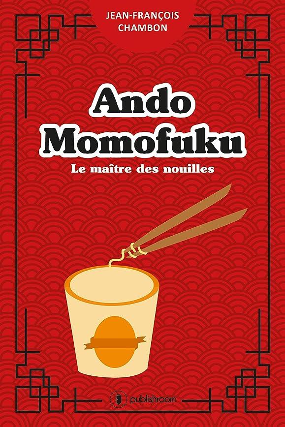 橋脚実用的においAndo Momofuku: Le ma?tre des nouilles (French Edition)