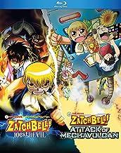 Zatch Bell Movies Blu Ray (Zatch Bell Movies Blu Ray) [Blu-ray]