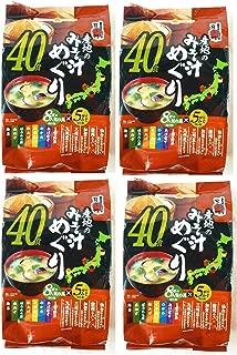 N560254-4P:こだわってます日本の味 産地のみそ汁めぐり 8種の人気の具(各5食)×5種のみそ(各8食)40食分×4袋