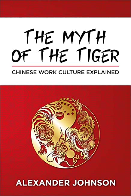 THE MYTH OF THE TIGER: CHINESE WORK CULTURE EXPLAINED (English Edition)