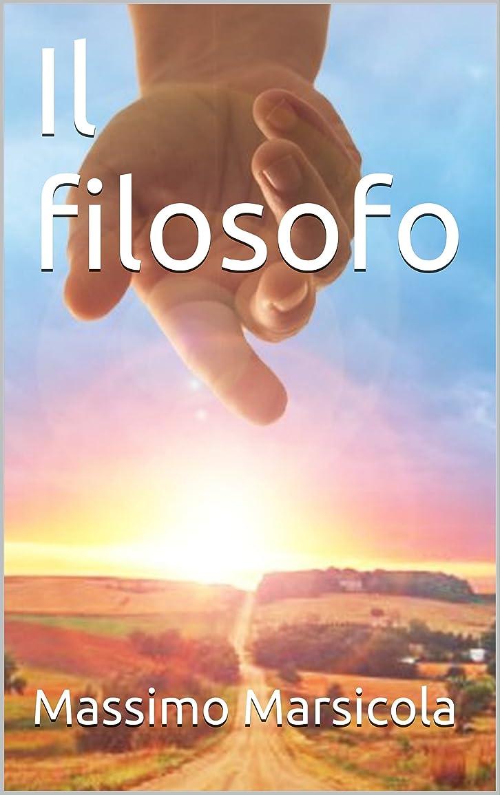 我慢する仲間禁止Il filosofo (L'elogio della bellezza Vol. 3) (Italian Edition)