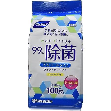 ライフ堂(Lifedo) ウェットティッシュ 99%除菌 アルコール ボトルタイプ 詰め替え ホワイト 約縦20cm×横14cm(1枚あたり) ヒアルロン酸配合 無香料 日本製 LD-103 100枚入1個セット