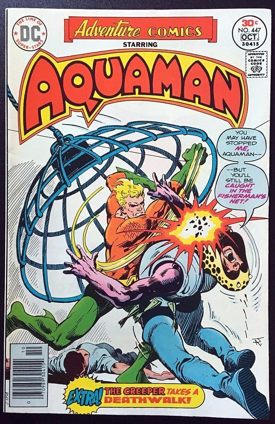 Adventure Comics (1938) #447 VF (8.0) featuring Aquaman Jim Aparo art
