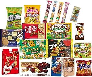 お菓子 チョコレート中心 詰め合わせ 大満足 大量 セット (チョコパイ、ブラックサンダー、ポッキー、キットカット、コアラのマーチ、神戸ショコラ(ゴーフル)、きのこの山とたけのこの里、トッポ、パイの実、アルフォート、チョコチップクッキー、ポテト...