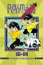 Ranma 1/2 (2-in-1 Edition), Vol. 17: Includes Volumes 33 & 34