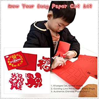 Babofarm's Chinese Paper Cut for Window Decoration, Chinese Culture, Spring Festival Supply, Chinese Zodiac, Chinese New Year Celebration Activity (60 Pages/Bag)