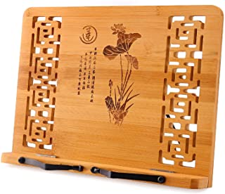 MEGREZ Bamboo Foldable Book Stand (13 x 9.4 inch) Reading Frame Rest Holder Cookbook Cook Stand/Tablet PC Textbook/Music Document Stand/Desk Bookrest with Retro Hollow, The Language of Lotus