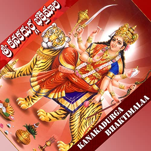 i want a girlfriend in vijayawada