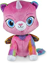 rainbow butterfly unicorn kitty toy