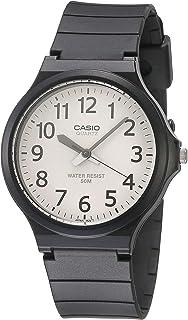 Men's 'Easy To Read' Quartz Black Casual Watch (Model: MW240-7BV)