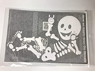 Rock on Longhorn Baby Skeleton DIY Iron-on
