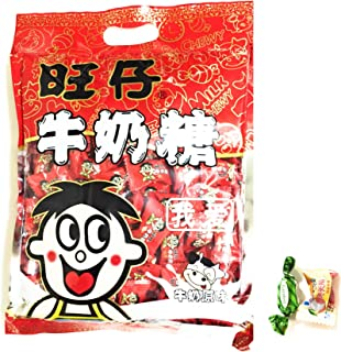 Best want want milk candy Reviews