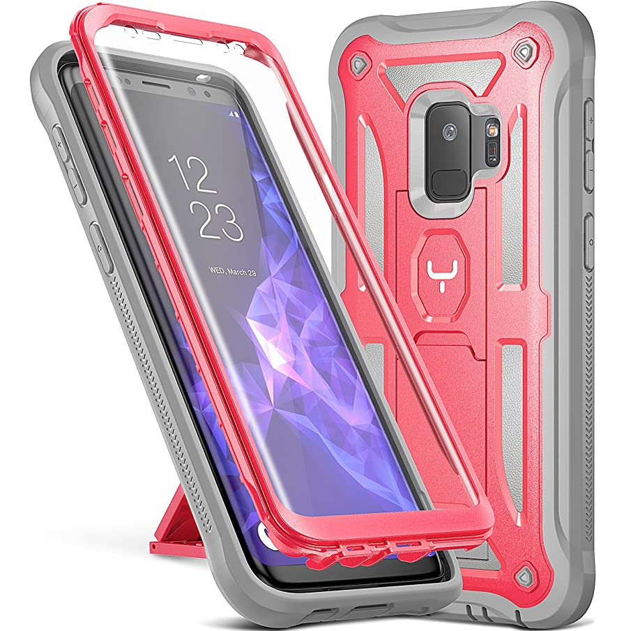 Galaxy S9 Case, YOUMAKER Heavy Duty Protection Kickstand with Built-in Screen Protector Shockproof Case Cover for Samsung Galaxy S9 5.8 inch (2018 Release) - Pink