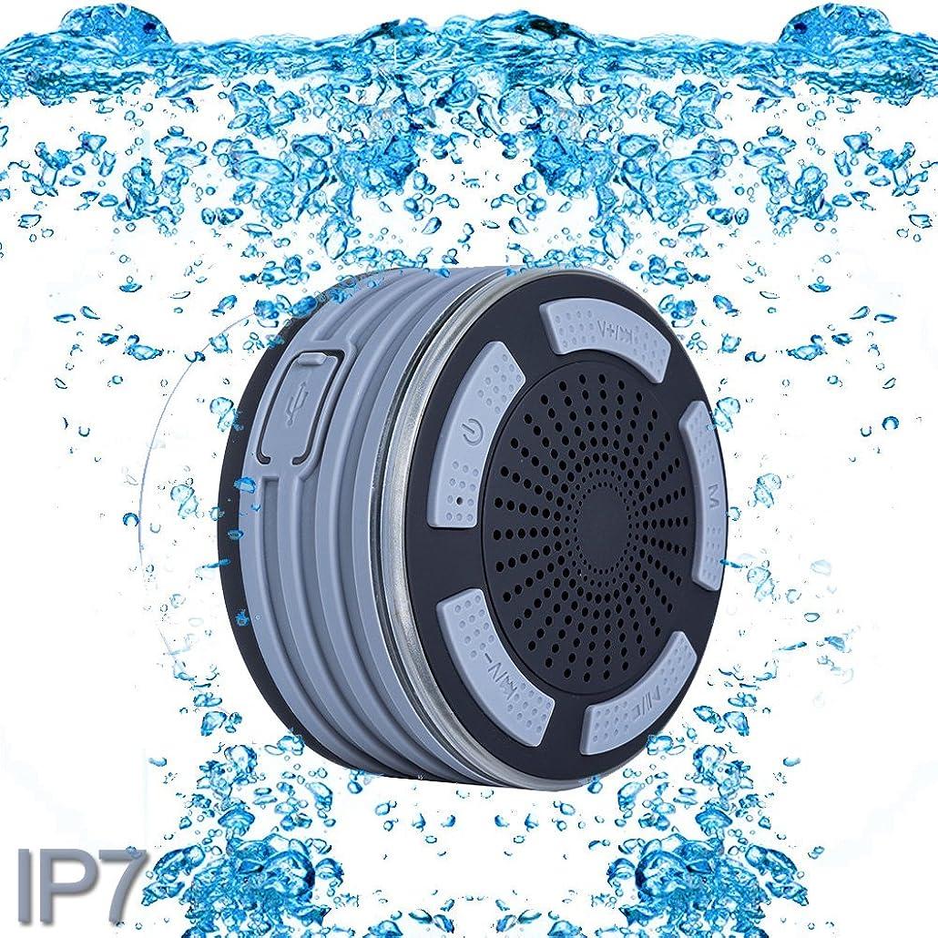寄稿者人改革プレミアム品質シャワースピーカー、ip67防水ポータブルワイヤレスBluetooth 4.0スピーカースーパーバスプールビーチバスボートのHDサウンドと呼吸LEDライトサウナやSpa ブラック