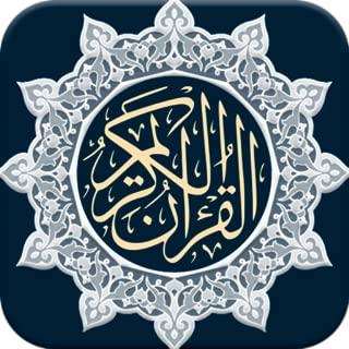 AL-Quran 16 line reading Free app