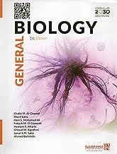 أحياء عامة General Biology