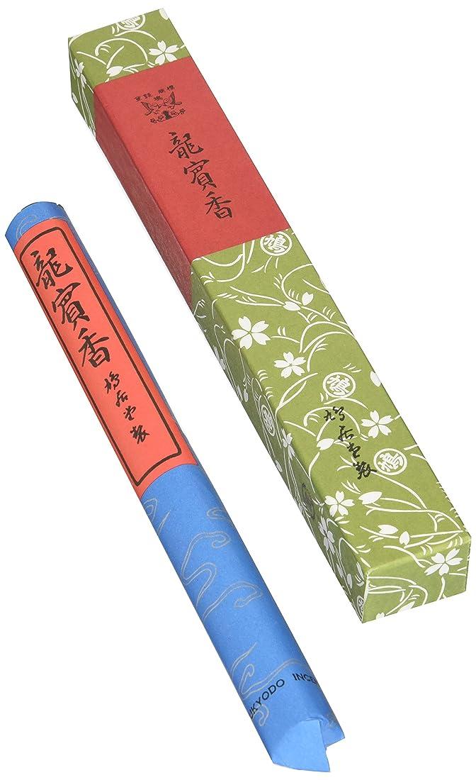 吸う洗剤再び鳩居堂のお線香 龍賓香 紙箱 短寸1把入 17cm #153