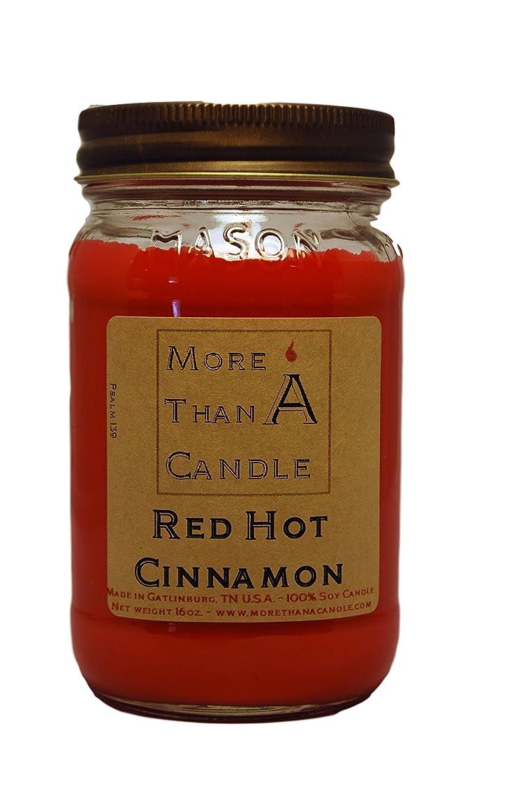 似ている約設定折り目More Than A Candle RHC16M 16 oz Mason Jar Soy Candle, Red Hot Cinnamon