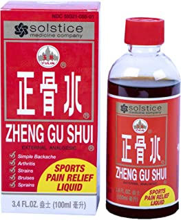 ZHENG GU SHUI - External Analgesic Lotion, 3.4 Oz