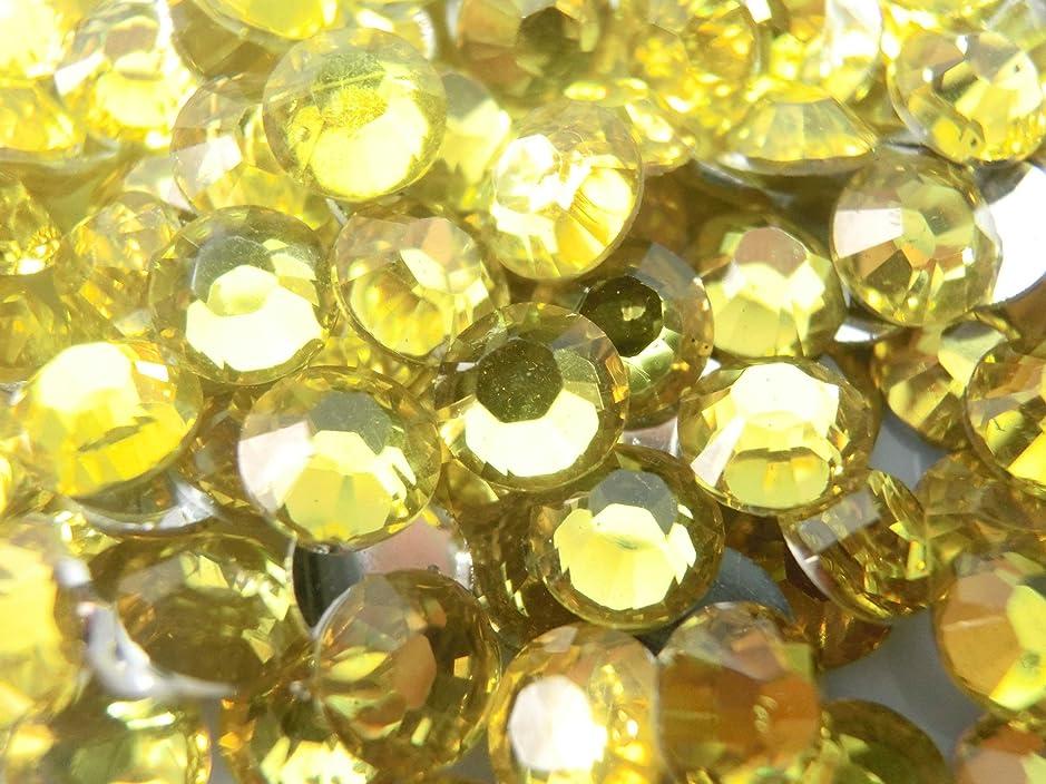 月面波紋バラエティ【卸 良品大量 ??????????? 2mm~10mm 黄色】??????? (3mm (約400粒))