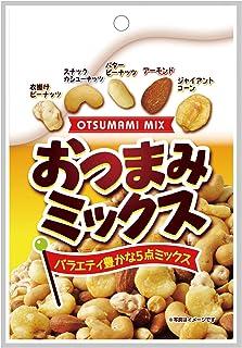 共立食品 おつまみミックス 50g×10袋