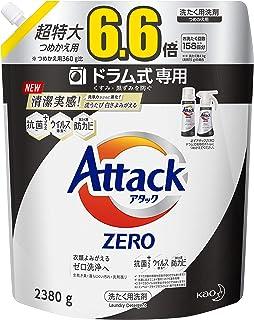 [Amazon限定ブランド]デカラクサイズ アタック ゼロ(ZERO)洗濯洗剤 ドラム式専用 くすみ・黒ずみを防ぐ 超特大 詰め替え 2380g 清潔実感! 洗うたび白さよみがえる