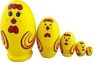Best cartoon chicken egg Reviews