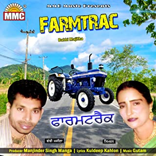 Amazon com: FarmTrac