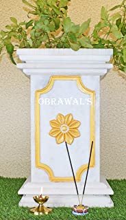"OBRAWAL'S Marble Tulsi Pot | Tulsi Planter | Gardening Tulsi Planter | White Marble - 20"" - 20x12x12 inch, Approx. [HxLxW]"