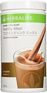 ハーバライフ フォーミュラ1 プロテインドリンクミックス【全5フレーバー】 (チョコレート)
