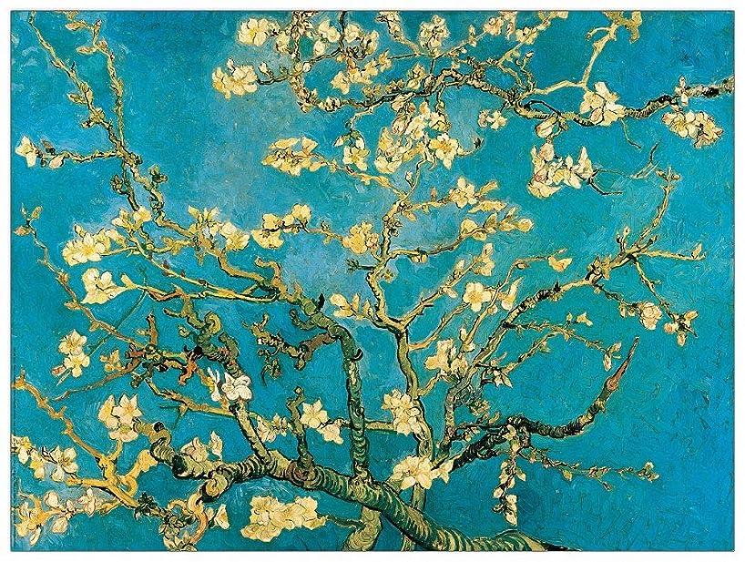 Artopweb TW21595 Decorative Panel 31.5x23.5 Inch Multicolored