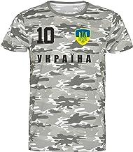 Ukraine WM 2018 T-Shirt Gelb Trikot Fußball Nr ALL 10 Sport