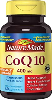 Nature Made 辅酶Q10 400毫克 40粒软胶囊
