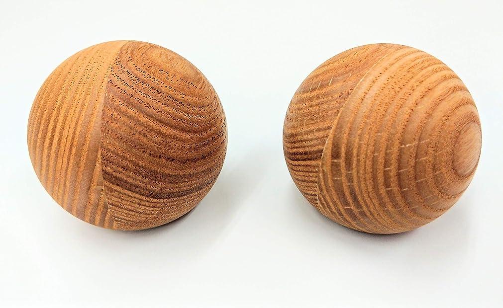 謙虚絶望的な先例マッサージ木(アッシュ)不思議な形の木製小型ハンディマッサージ機