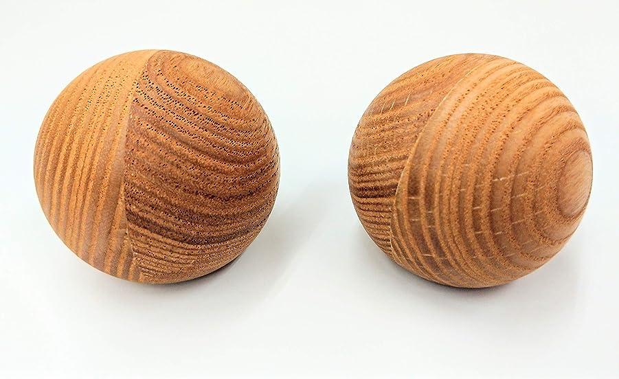 プラグ運命的なホイールマッサージ木(アッシュ)不思議な形の木製小型ハンディマッサージ機