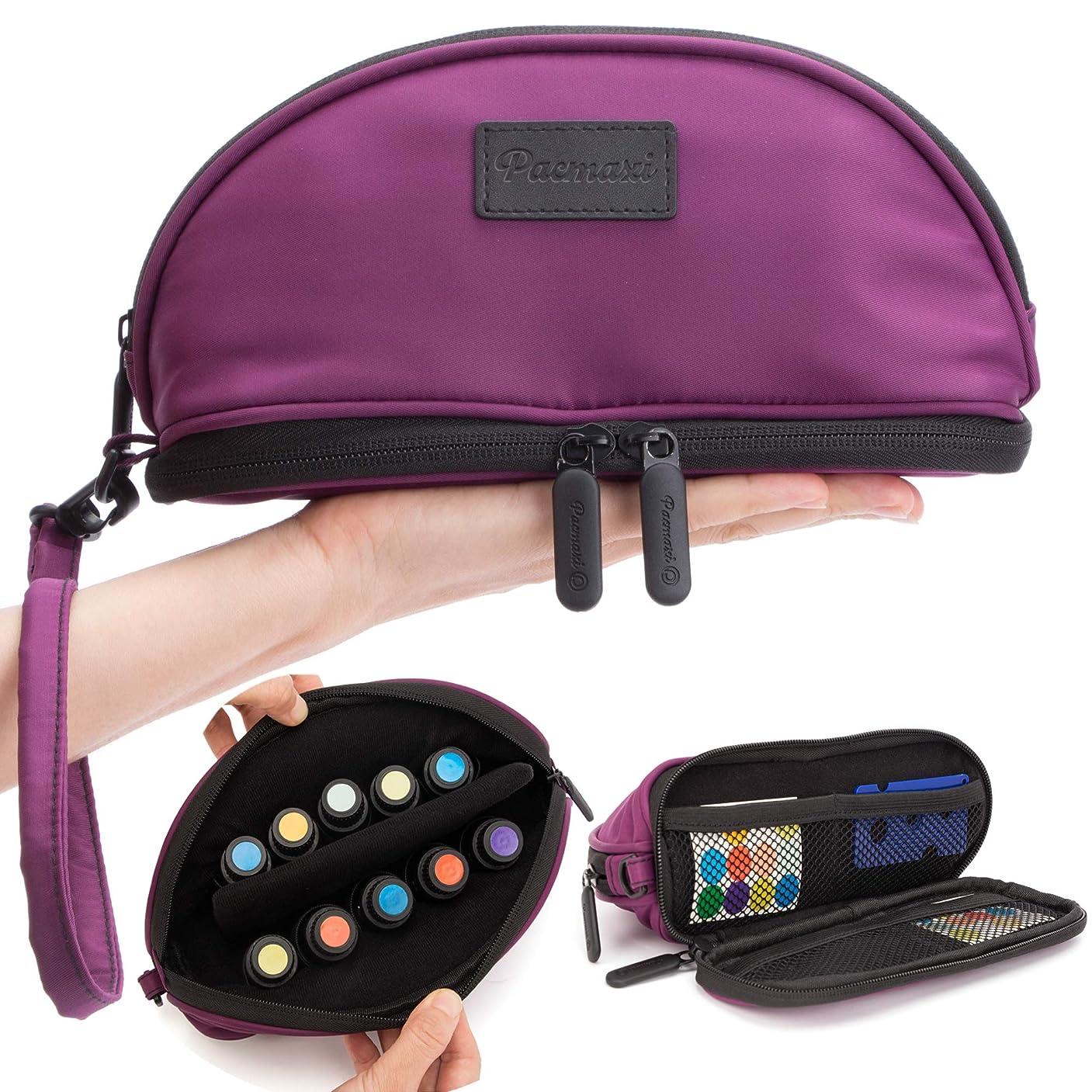 語有害煙[Pacmaxi]エッセンシャルオイル 収納ポーチ 携帯便利 旅行 10本収納(5ml - 15ml) ナイロン製 撥水加工 ストラップあり (パープル)