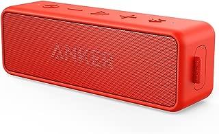 【改善版】Anker Soundcore 2 (12W Bluetooth5.0 スピーカー 24時間連続再生)【完全ワイヤレスステレオ対応/強化された低音 / IPX7防水規格 / デュアルドライバー/マイク内蔵】 (レッド)
