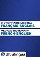 French-English Medical Dictionary for PC [Download]