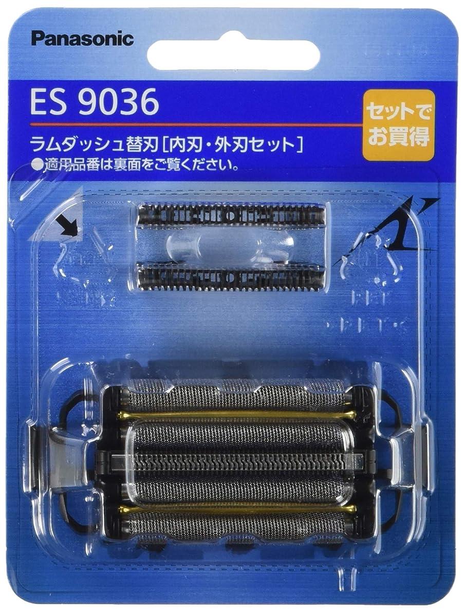 記者降伏裁定パナソニック 替刃 メンズシェーバー用 セット刃 ES9036