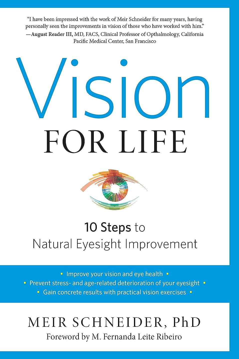 フレットバッフルスーダンVision for Life, Revised Edition: Ten Steps to Natural Eyesight Improvement (English Edition)