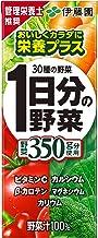 伊藤園 1日分の野菜 紙パック 200ml×24本