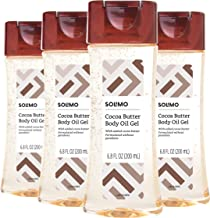 Amazon Brand - Solimo Body Oil Gel with Cocoa Butter, Paraben Free, 6.8 Fluid Ounce (Pack of 4)