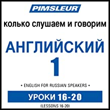 ESL Russian Phase 1, Unit 16-20: Learn to Speak and Understand English as a Second Language with Pimsleur Language Programs